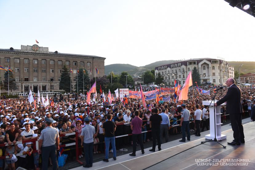 RALLY REPUBLIC SQUARE: