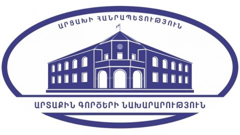 Commentary Information and Public Relations Department of the MFA of the Republic of Artsakh