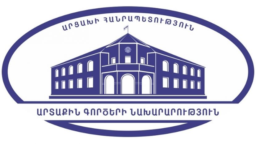 Comment by the Information and Public Relations Department of the Foreign Ministry of the Republic of Artsakh