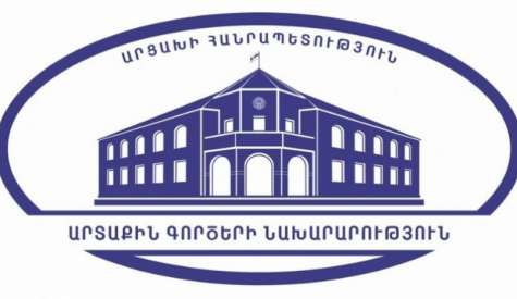 Statement by Artsakh Foreign Ministry on the April War of 2016
