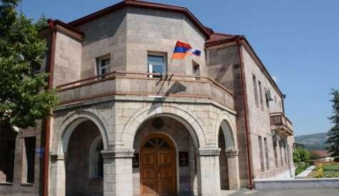 Заявление Министерства иностранных дел Республики Арцах
