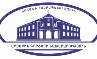 Заявление МИД Республики Арцах в связи с апрельской войной 2016 года